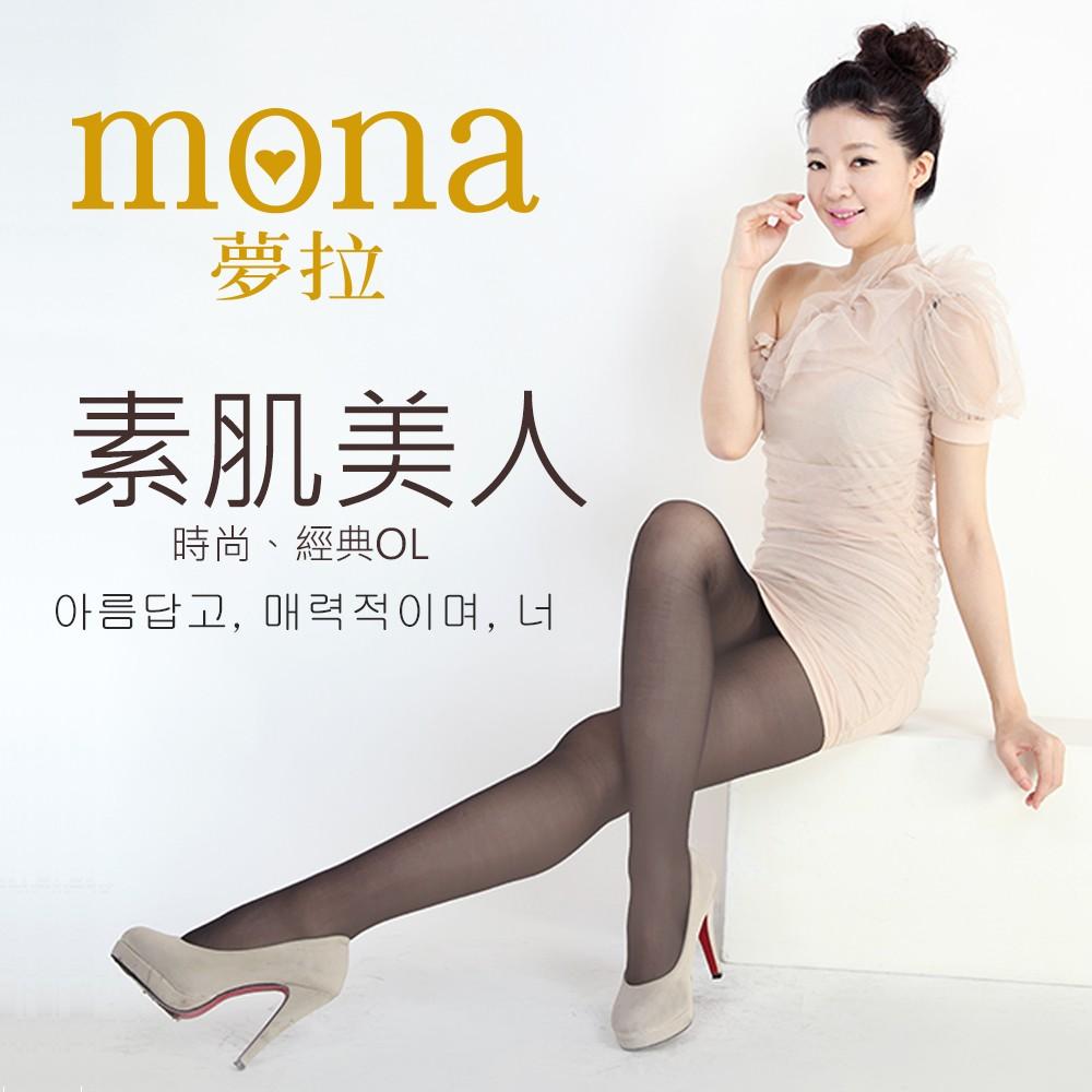 【夢拉mona 】MIT 超彈性透膚顯瘦絲襪-12雙組(黑/膚)