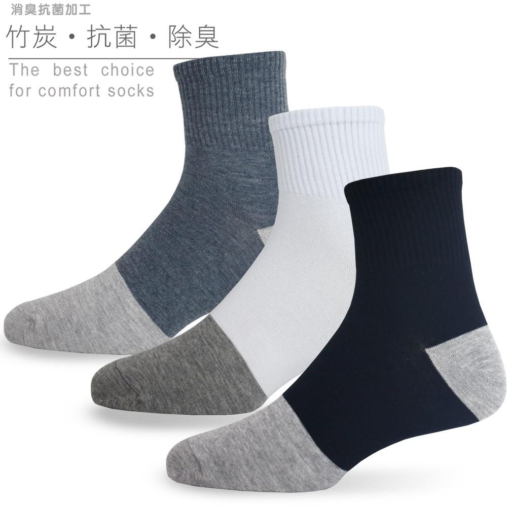 【老船長】(1104)奈米竹炭細針薄款學生襪-6雙入