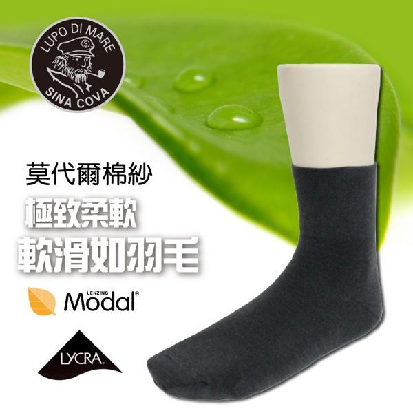 【老船長】(9703)莫戴爾寬口無痕棉襪-1雙入