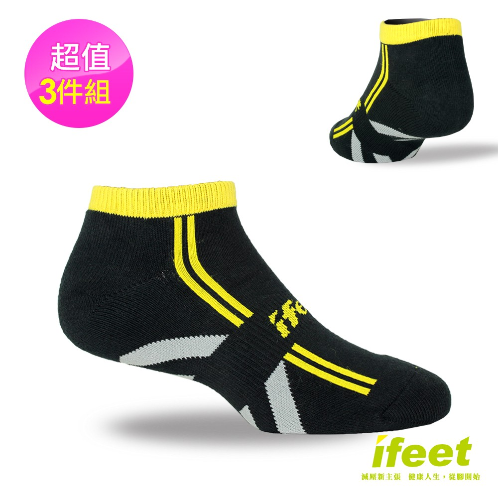 【IFEET】(8464)EOT科技不會臭的運動襪3雙入-黑色22-24CM