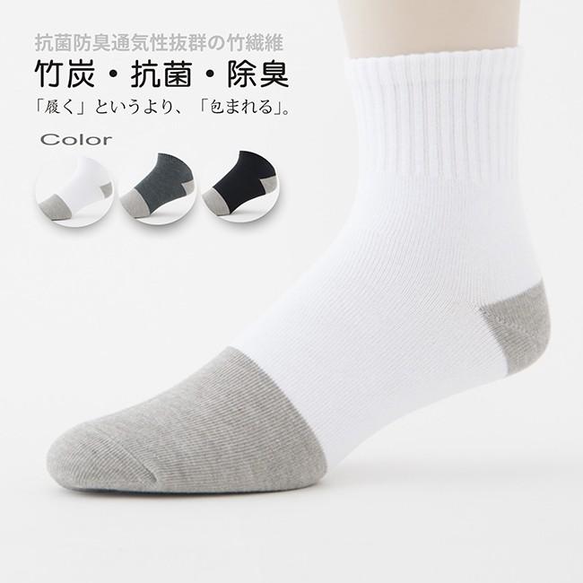 【老船長】(1106-2)MIT竹碳森呼吸休閒襪-24雙入(一般尺寸)