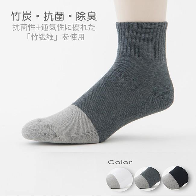 【老船長】(1101)奈米竹炭抗菌除腳臭中厚底-6雙入