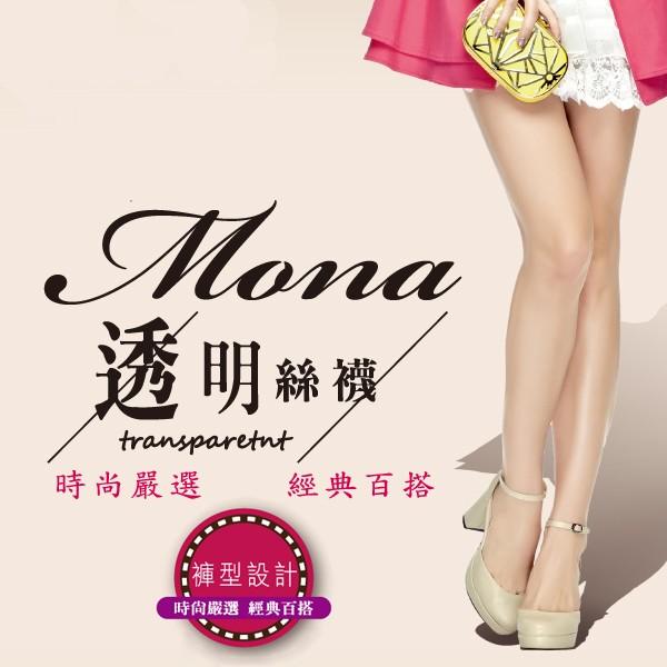 【夢拉mona 】MIT 超彈性透膚顯瘦絲襪-(黑/膚)