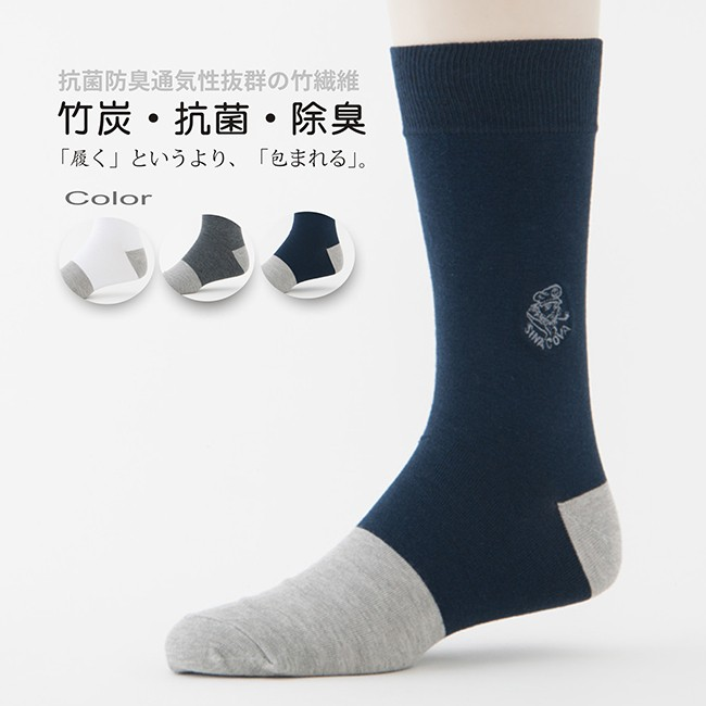 【老船長】(6003)奈米竹炭薄款中筒刺繡紳士襪-6雙入