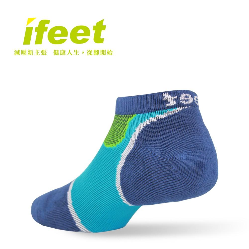 【IFEET】(8463)EOT科技不會臭的運動船型襪-1雙入-灰藍色25-27CM