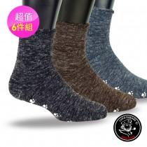 【老船長】001室內厚地止滑保暖毛襪-6雙入(3色混合)