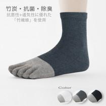 【老船長】(6002)奈米竹炭雙色五趾襪-6雙入