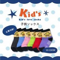 【kid】(2012-30)台灣製棉質止滑童襪-6雙入