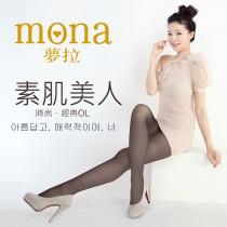 【夢拉mona 】MIT 超彈性透膚顯瘦絲襪30雙組(黑/膚)