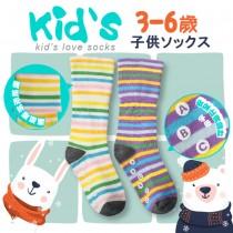 【老船長】寬口棉質條紋止滑童襪-3雙入(不挑色)