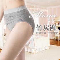 【夢拉mona】竹炭無縫中腰包臀內褲-一般尺寸(12件組)