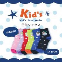 【kid】(A137-19)台灣製棉質童襪-6雙入