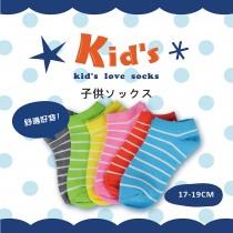 【kid】(A190-19)台灣製棉質童襪-6雙入