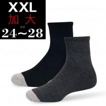 【老船長】(6101)竹炭加大氣墊襪-6雙入
