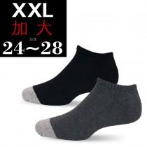 【老船長】(6103)竹炭加大氣墊船形襪-6雙入