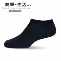 【簡單生活mingzhou】(722XL)加大尺寸薄款船型襪-1雙入