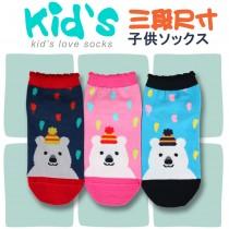 【kid】(3001)台灣製棉質義大利台無縫針織止滑童襪-6雙入17-19CM