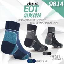 【IFEET】(9814)EOT科技不會臭的運動襪-1雙入