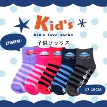 【kid】(A124-19)台灣製止滑童襪-6雙入