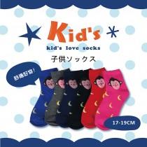 【kid】(A099)台灣製棉質童襪-6雙入