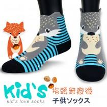 【kid】(3004)台灣製棉質義大利台無縫針織止滑童襪-1雙入藍色