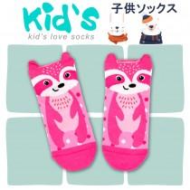 【kid】(3005)台灣製棉質義大利台無縫針織止滑童襪-1雙入15-17CM粉色