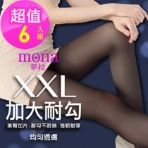 【夢拉mona 】加大耐勾美臀加片美腿絲襪-6雙入