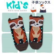 【kid】(3005)台灣製棉質義大利台無縫針織止滑童襪-1雙入17-19CM咖色