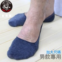 【老船長】(911-24)後跟止滑隱形無束縛低口襪(男款加大)-6雙入