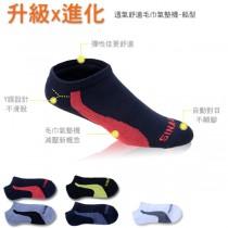【老船長】(B9-144)毛巾底透氣加大船型運動襪-(顏色混合)6雙入
