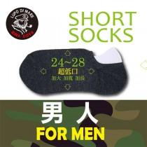 【老船長】(CL200-5)加大男人低口船襪-12雙入