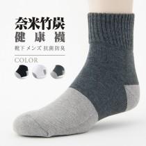 【老船長】(6001)奈米竹炭抗菌除腳臭超厚底-6雙入