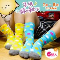 【老船長】(2014-1)寬口棉質圓點止滑童襪-6雙入(不挑色)