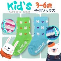 【老船長】棉質兔子毛巾厚底止滑童襪-3雙入(不挑色)