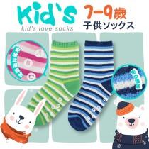 【老船長】棉質條紋毛巾厚底止滑童襪-3雙入(不挑色)