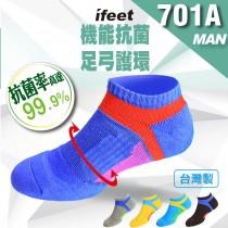 【ifeet】(701A)機能足弓微氣墊除臭壓力護足襪-1雙入(男款)