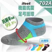 【老船長】機能足弓微氣墊除臭壓力護足襪-8雙入
