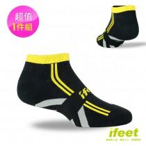 【IFEET】(8464)EOT科技不會臭的運動襪1雙入-黑色22-24CM