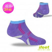 【IFEET】(8464)EOT科技不會臭的運動襪3雙入-紫色22-24CM