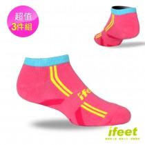 【IFEET】(8464)EOT科技不會臭的運動襪3雙入-粉色22-24CM