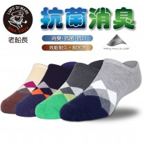 活動【老船長】(9809-5)萊卡纖維抗菌消臭船型襪-薄款6入