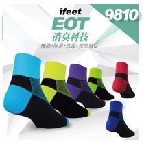 【ifeet】(9810)不會臭的襪子寬口無痕薄款減壓除臭運動襪-1雙入