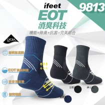 【ifeet】(9813)EOT科技不會臭的運動襪-1入