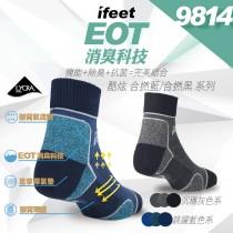 【IFEET】(9814)EOT科技不會臭的運動襪-3雙入