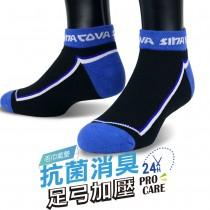 【老船長】(9815)EOT科技不會臭的襪子船型運動襪24-28cm寶藍色