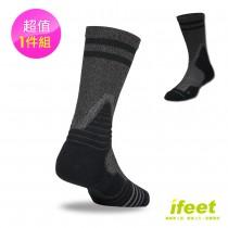 【老船長】(9816)全方位足弓壓力運動襪籃球襪-1雙入(24-26cm)