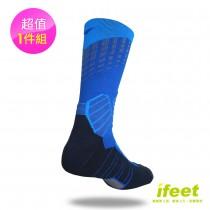 買一送一【老船長】(9817)全方位足弓壓力運動襪籃球襪-1雙入藍色(24-26cm)