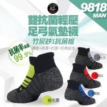 【老船長】(9818)抗菌釋壓減震氣墊健走襪