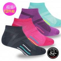 【老船長】(9819)超速乾吸排輕量足弓機能襪-12雙入(女款尺寸22-24cm)