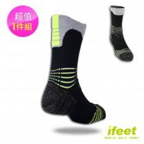 【老船長】(9824)全方位足弓壓力運動襪網球襪-1雙入(24-26cm)